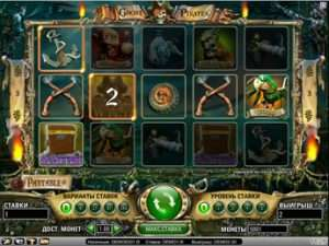 Ghost Pirates в зеркале казино Maxbetslots